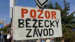 M ČR v půlmaratonu Pardubice
