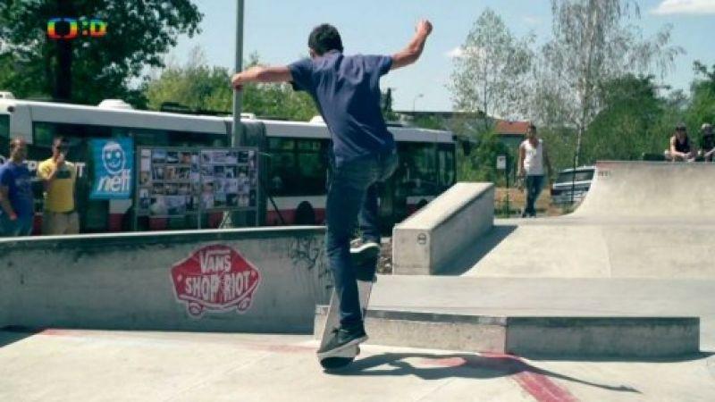 připojte skateboarding Destiny matchmaking deutsch